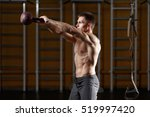 crossfit training. fitness man... | Shutterstock . vector #519997420