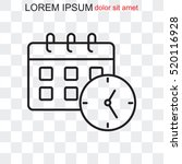 line icon office clock with... | Shutterstock .eps vector #520116928