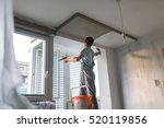 thirty years old manual worker... | Shutterstock . vector #520119856