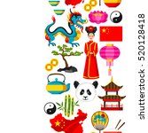 china seamless pattern. chinese ... | Shutterstock .eps vector #520128418