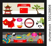 china banners design. chinese... | Shutterstock .eps vector #520128808