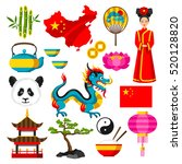 china icons set. chinese... | Shutterstock .eps vector #520128820