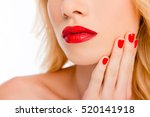 close up of big woman's red... | Shutterstock . vector #520141918