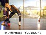 attractive adult woman in 30s... | Shutterstock . vector #520182748