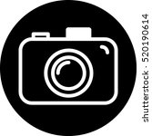 photo machine. manual using... | Shutterstock .eps vector #520190614