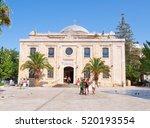 crete heraklion july 25 the...   Shutterstock . vector #520193554