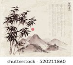 bamboo tree and mountains hand... | Shutterstock .eps vector #520211860