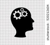 man's head with cogwheel gears  ... | Shutterstock .eps vector #520212604