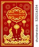 happy chinese new year card is  ... | Shutterstock .eps vector #520216354