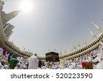 mecca  s.arabia circa february... | Shutterstock . vector #520223590