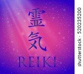sacred geometry. reiki symbol.... | Shutterstock .eps vector #520235200