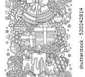 christmas seamless vector... | Shutterstock .eps vector #520242814