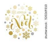 Christmas In French Joyeux Noel ...