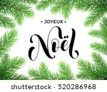 french merry christmas joyeux... | Shutterstock .eps vector #520286968