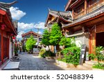 scenic street in the old town... | Shutterstock . vector #520488394