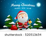 santa claus merry christmas and ... | Shutterstock .eps vector #520513654
