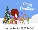santa claus carry present sack  ... | Shutterstock .eps vector #520516540