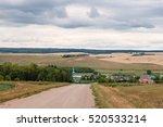 russia  tatarstan  tatar muslim ... | Shutterstock . vector #520533214