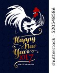 happy chinese new year of the... | Shutterstock .eps vector #520548586