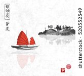 junk boat with red sails and... | Shutterstock .eps vector #520552549