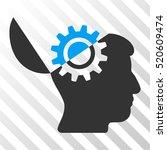 open mind gear vector pictogram.... | Shutterstock .eps vector #520609474
