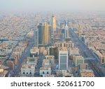 riyadh   february 29  aerial... | Shutterstock . vector #520611700