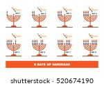 lightning candles for jewish... | Shutterstock .eps vector #520674190