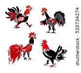 hand drawn roosters. set of...   Shutterstock .eps vector #520734274