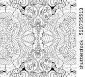 tracery seamless calming... | Shutterstock . vector #520735513