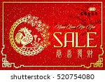chinese new year sale design... | Shutterstock .eps vector #520754080