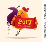 rooster design. chinese new... | Shutterstock .eps vector #520765108