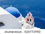 Oia Village  Greece July 19...