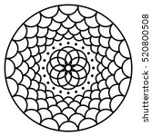 simple flower mandala pattern... | Shutterstock .eps vector #520800508