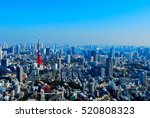 view from roppongi hills tokyo... | Shutterstock . vector #520808323