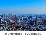 view from roppongi hills tokyo... | Shutterstock . vector #520808380