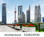bottom view of the pudong new... | Shutterstock . vector #520810930