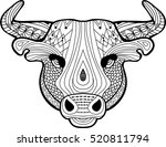the head of a buffalo with...
