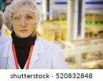 female worker on the production ... | Shutterstock . vector #520832848