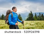 active healthy man hiking in... | Shutterstock . vector #520926598