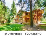 russia  moscow region  wooden... | Shutterstock . vector #520936540