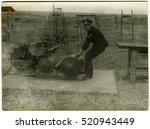 ussr   circa 1970s  an antique... | Shutterstock . vector #520943449