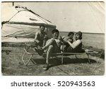 ussr   circa 1970s  an antique... | Shutterstock . vector #520943563