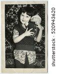 ussr   circa 1950  an antique... | Shutterstock . vector #520943620