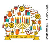 hanukkah holiday background.... | Shutterstock . vector #520970236