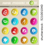 dental office icons on color... | Shutterstock .eps vector #521001040