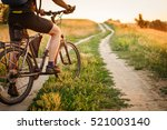 mountain bike sport athlete man ... | Shutterstock . vector #521003140