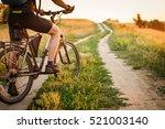 mountain bike sport athlete man ... | Shutterstock . vector #521003140