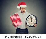 worried stressed in a hurry... | Shutterstock . vector #521034784