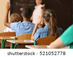 kids in classroom | Shutterstock . vector #521052778