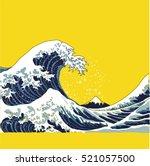wave vector illustration...   Shutterstock .eps vector #521057500
